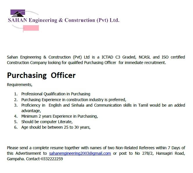 Purchasing Officer Job Vacancy In Sri Lanka