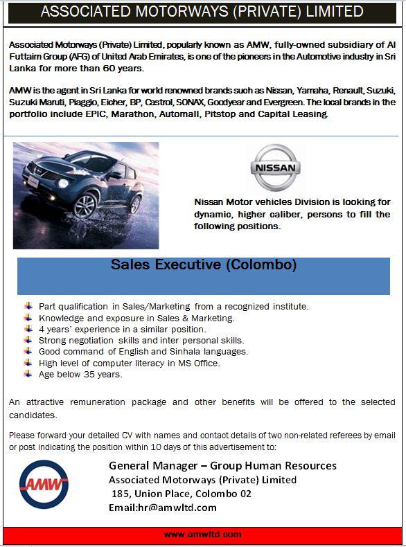 Sales executive nissan colombo job vacancy in sri lanka for Nissan motor finance login