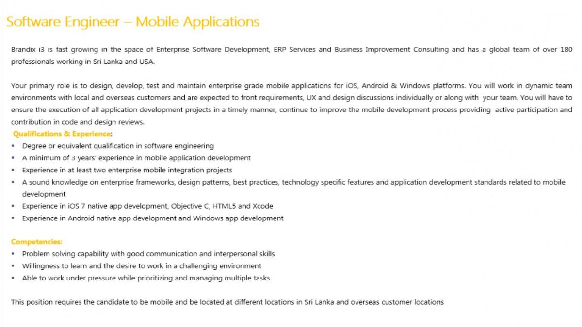 Mobile Application Engineer Job Vacancy in Sri Lanka