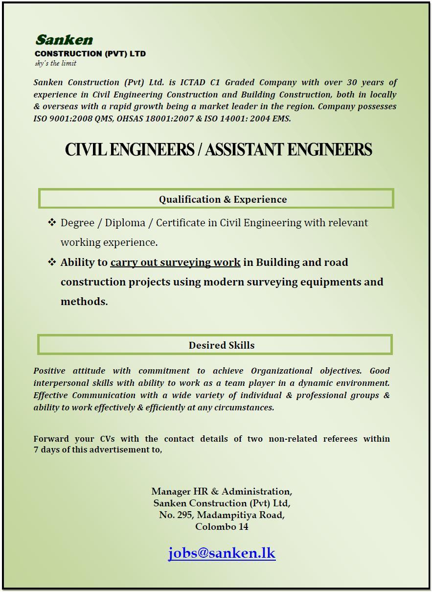 civil engineers assistant engineers job vacancy in sri lanka civil engineers assistant engineers qualification experience 10070 degree diploma certificate in civil engineering relevant working experience