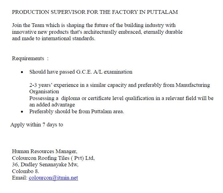 Production Supervisor Job Vacancy in Sri Lanka