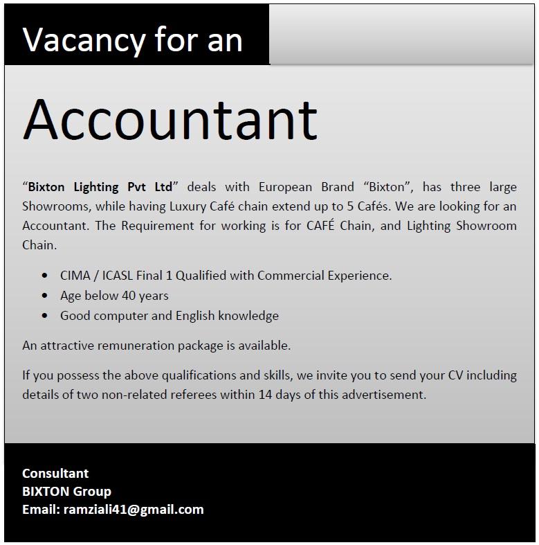 accountant job vacancy in sri lanka