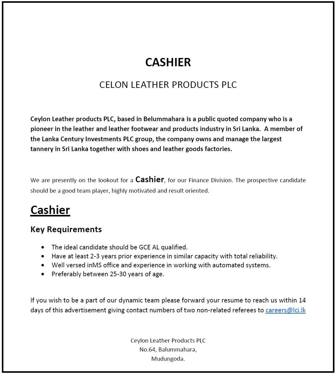 Cashier Job Vacancy In Sri Lanka