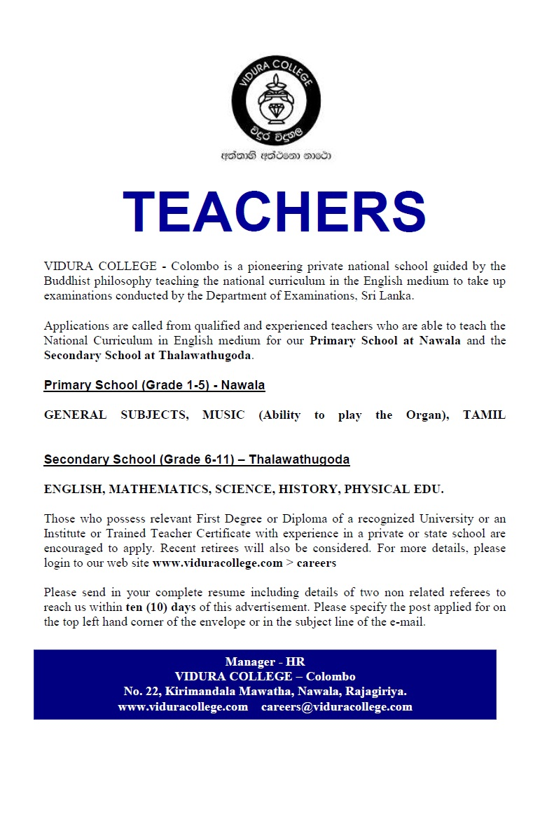 Primary school teachers secondary school teachers job vacancy in primary school teachers secondary school teachers yadclub Gallery