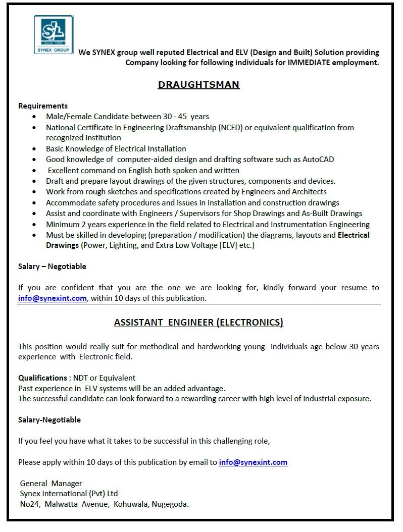 Draughtsman / Assistant Engineer Electronics Job Vacancy in Sri Lanka