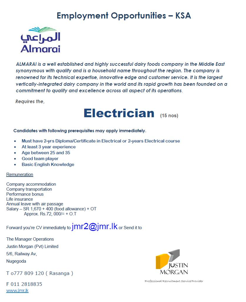 Electrician - Almarai KSA Job Vacancy in Sri Lanka