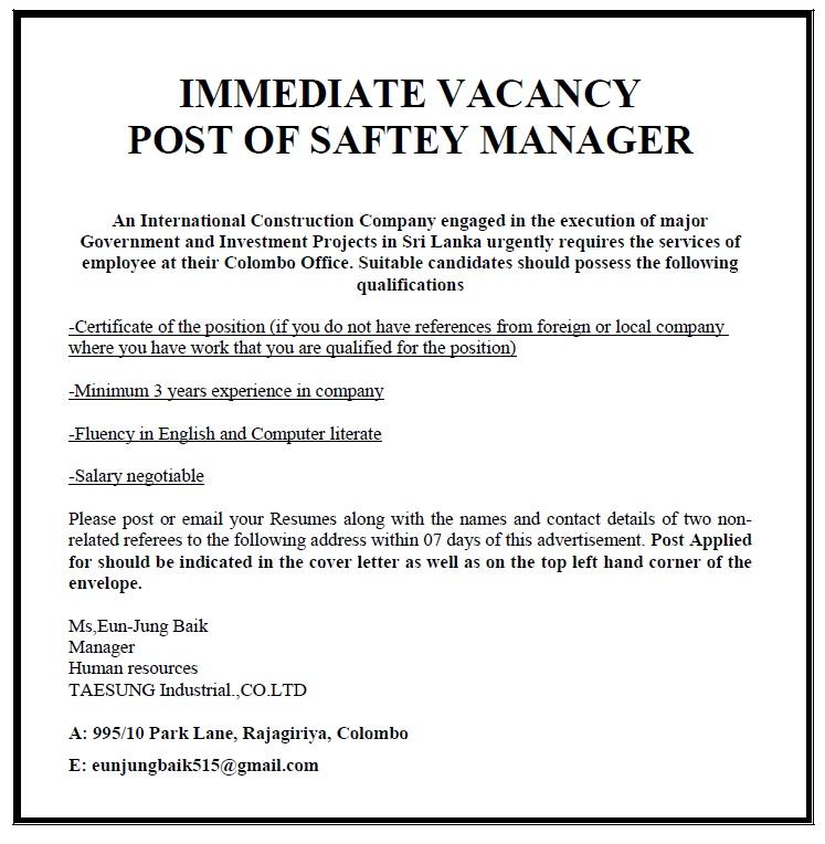 Safety Manager Job Vacancy in Sri Lanka