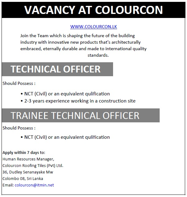 Technical Officer / Trainee Technical Officer