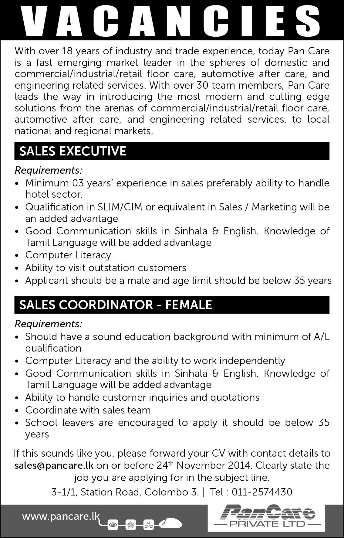 s executive s coordinator female job vacancy in sri lanka s executive minimum 03 years experience in s preferably ability to handle hotel sector qualification in slim cim or equivalent in s