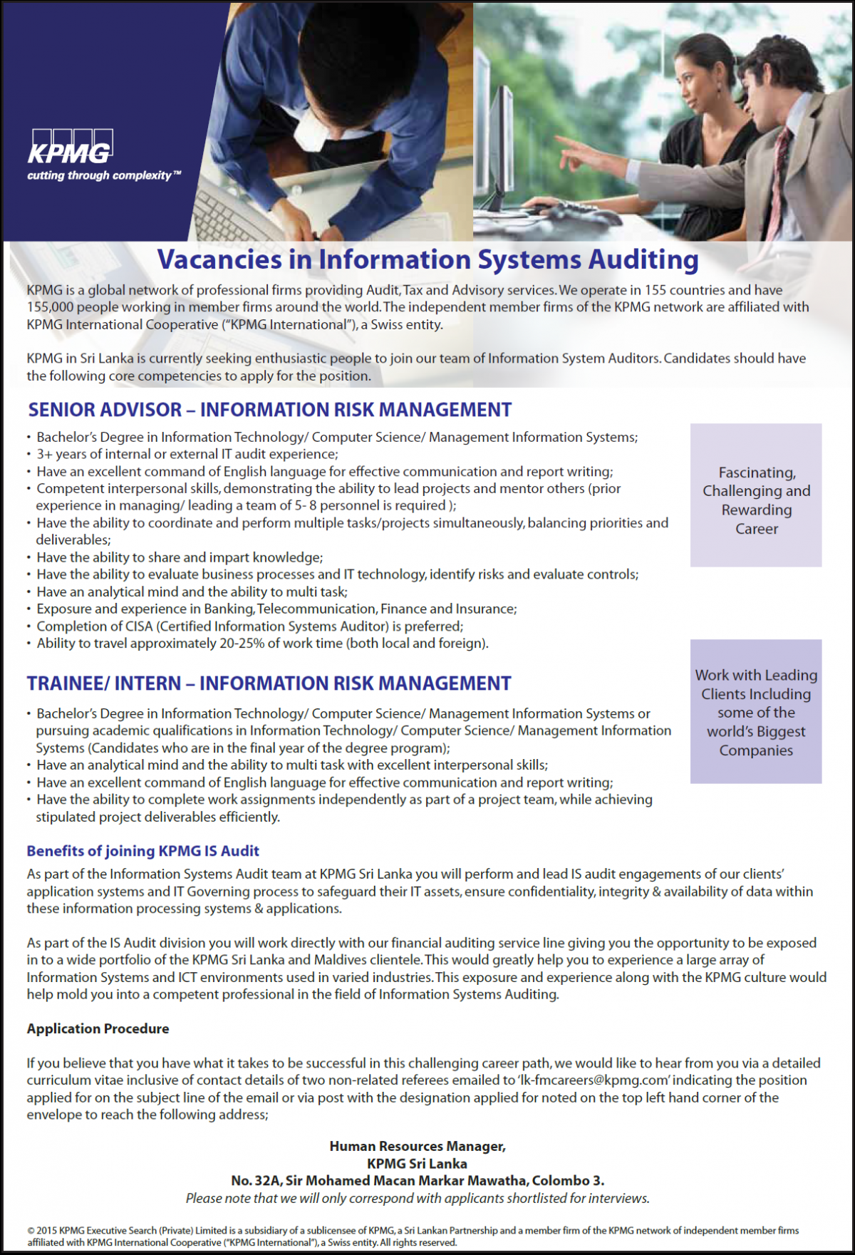 vacancies in information systems auditing job vacancy in sri lanka bachelor s degree in information technology computer science management information systems 3 years of internal or external it audit experience