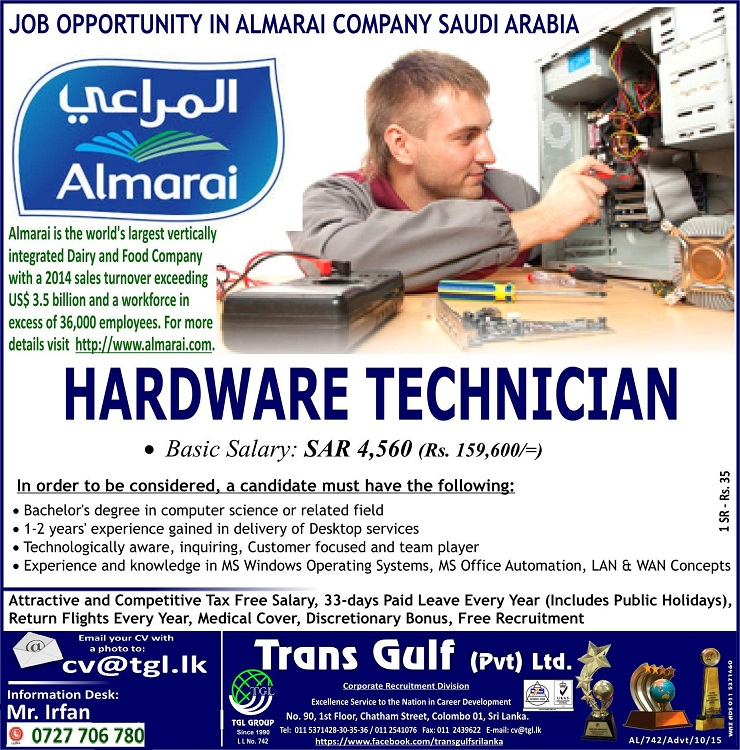 bachelors degree in computer science or related field 1 2 years experience gained in delivery of desktop services technologically aware inquiring - Hardware Technician Jobs