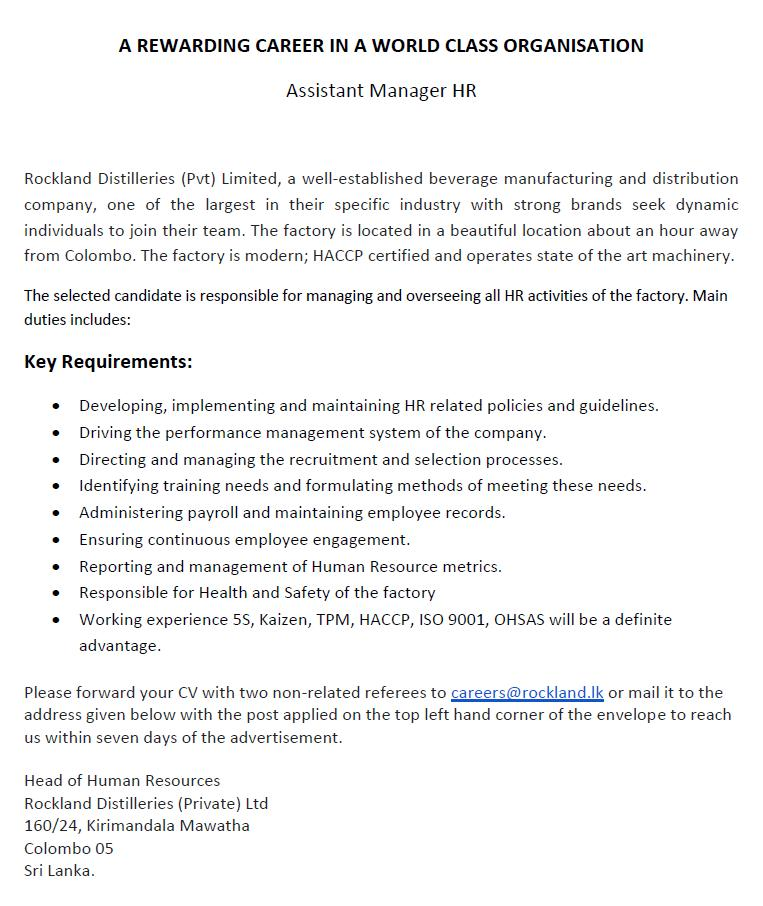 Assistant Hr Manager Job Vacancy In Sri Lanka