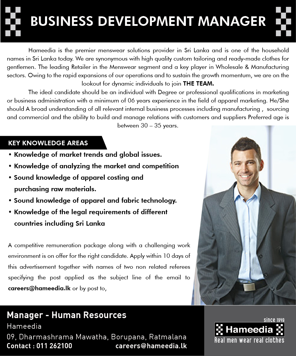 Business Development Manager Job Vacancy in Sri Lanka