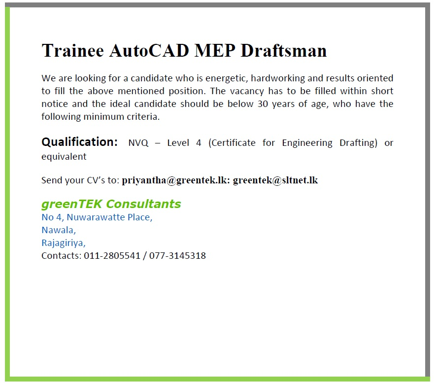 Trainee Autocad Mep Draftsman Job Vacancy In Sri Lanka Make Your Own Beautiful  HD Wallpapers, Images Over 1000+ [ralydesign.ml]