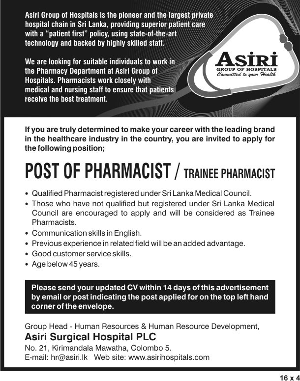 post of pharmacist trainee pharmacist qualified pharmacist registered under sri lanka medical council those who have not qualified but registered - Pharmacist Trainee