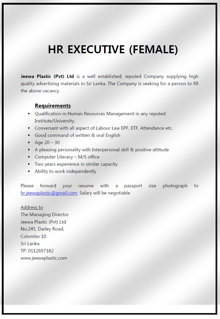 hr executive female job vacancy in sri lanka