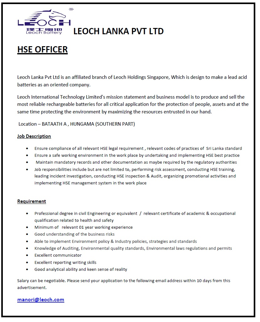 hse officer job vacancy in sri lanka professional degree in civil engineering or equivalent relevant certificate of academic occupational qualification related to health and safety 01