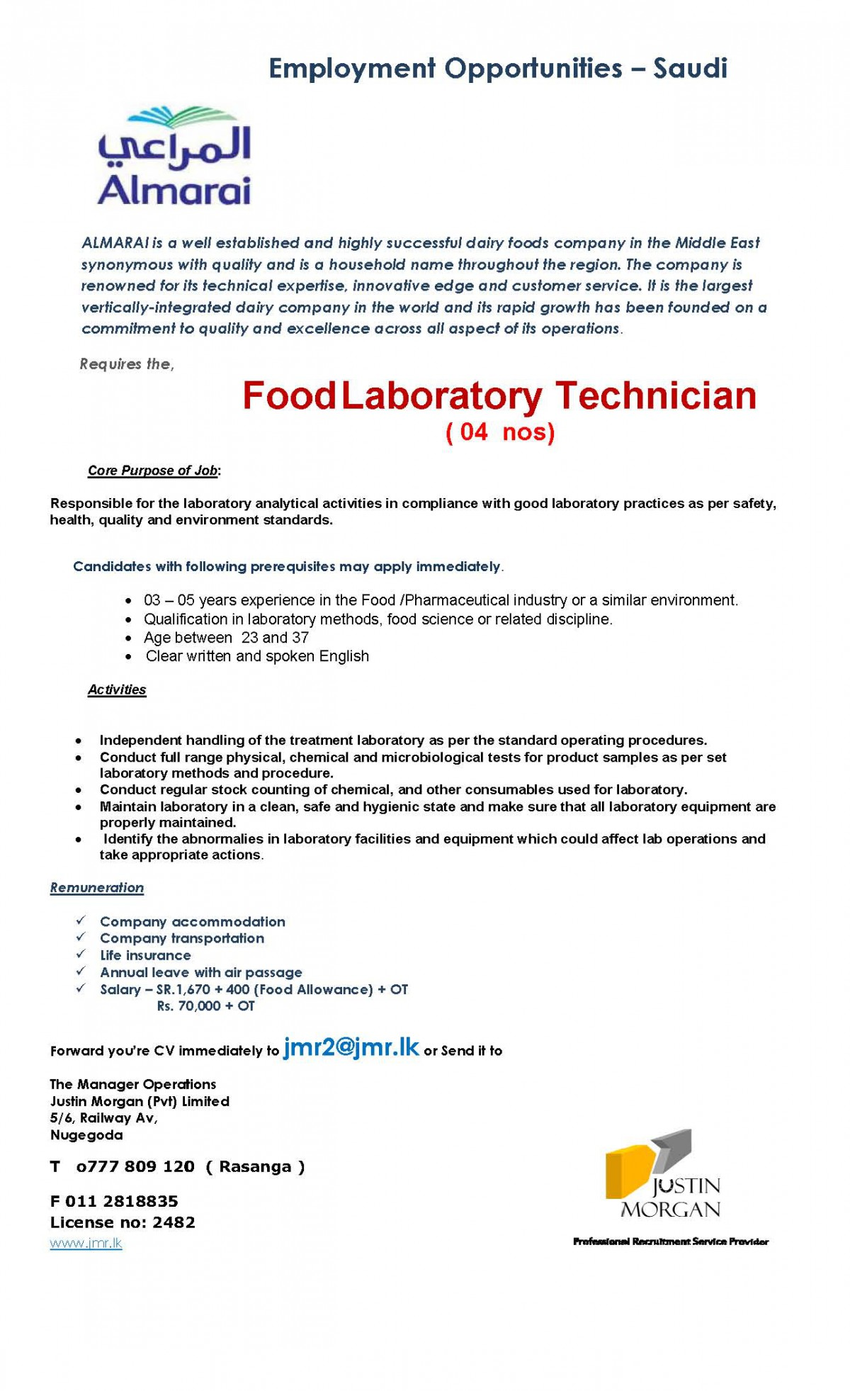 almarai dairy technilogist job vacancy in sri lanka 03 05 years experience in the food pharmaceutical industry or a similar environment qualification in laboratory methods food science or related