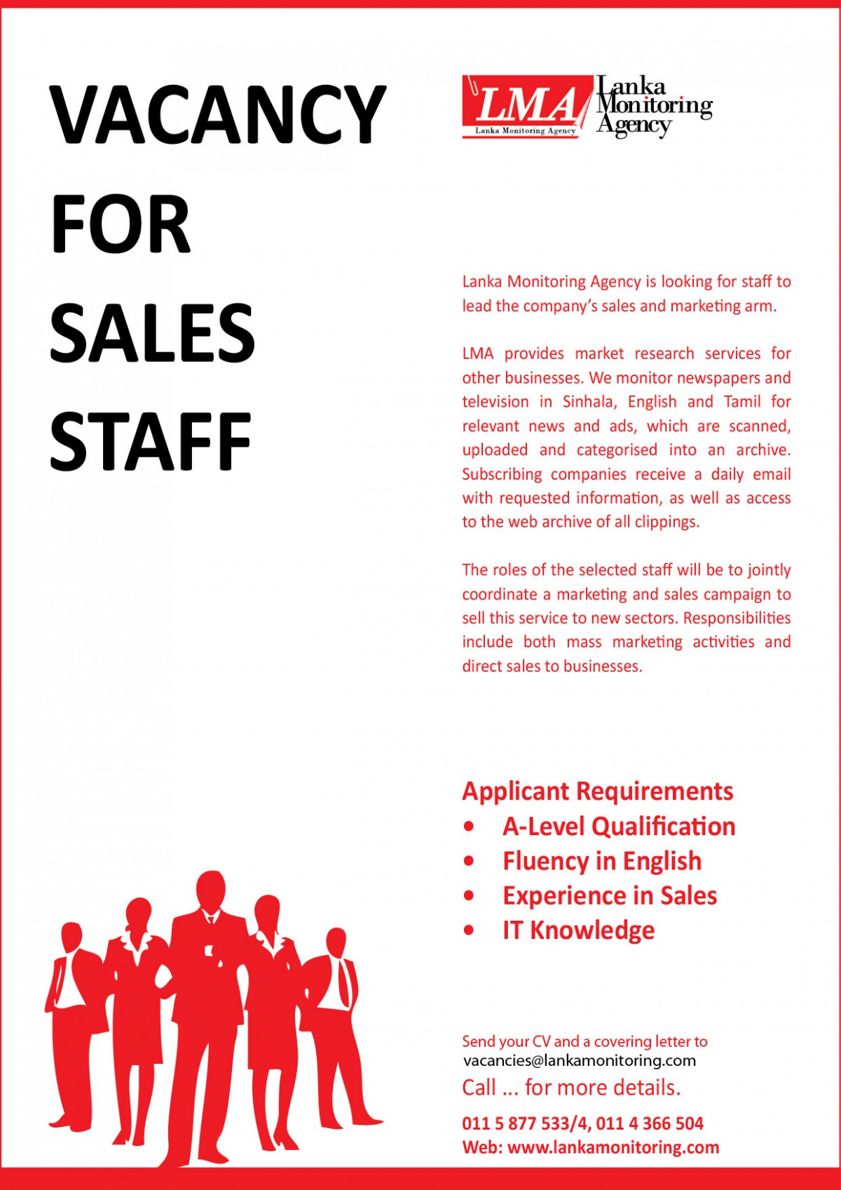 vacancy for s staff job vacancy in sri lanka the roles of the selected staff will be to jointly coordinate a marketing and s campaign to sell this service to new sectors responsibilities include