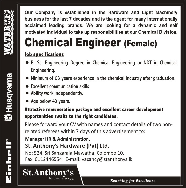 Chemical Engineer Job Vacancy In Sri Lanka