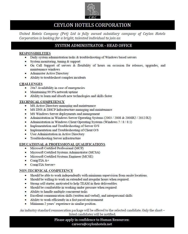 System Administrator Job Vacancy In Sri Lanka