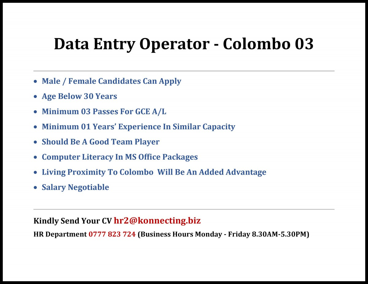 data entry operator colombo job vacancy in sri lanka male female candidates can apply age below 30 years minimum 03 passes for gce a l minimum 01 years experience in similar capacity should be a
