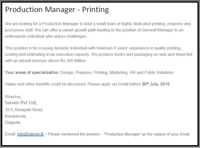 Production Manager - Printing Job Vacancy in Sri Lanka