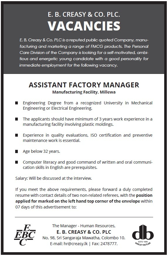 Assistant Factory Manager Job Vacancy in Sri Lanka