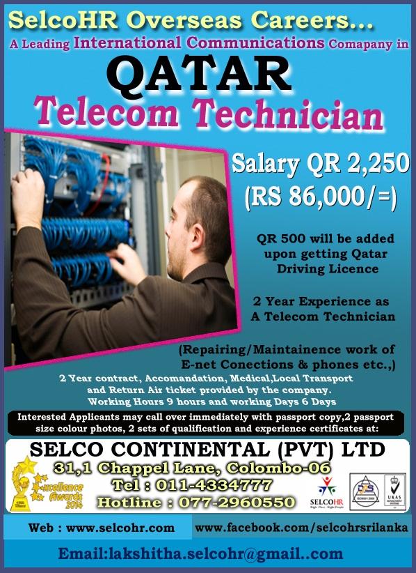 Telecom Technician Job Vacancy in Sri Lanka