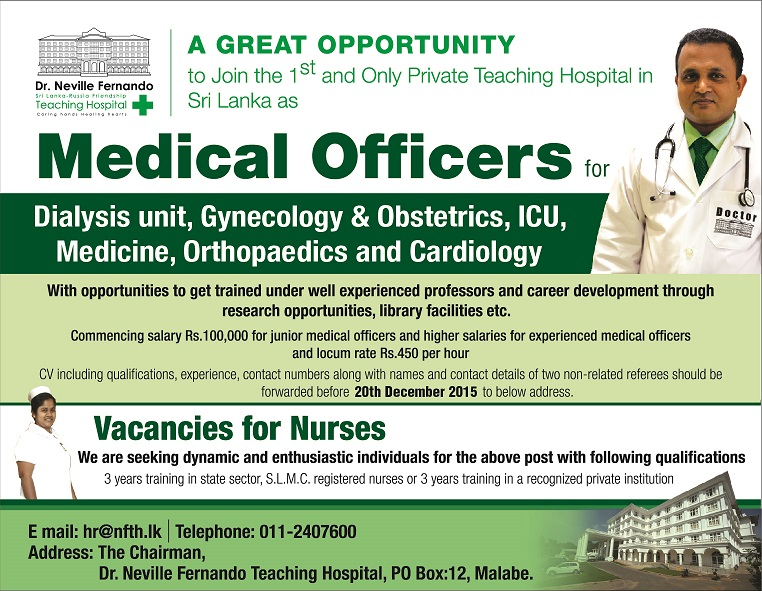 Commencing Salary Rs.100,000 For Junior Medical Officers And Higher  Salaries For Experienced Medical Officers ...
