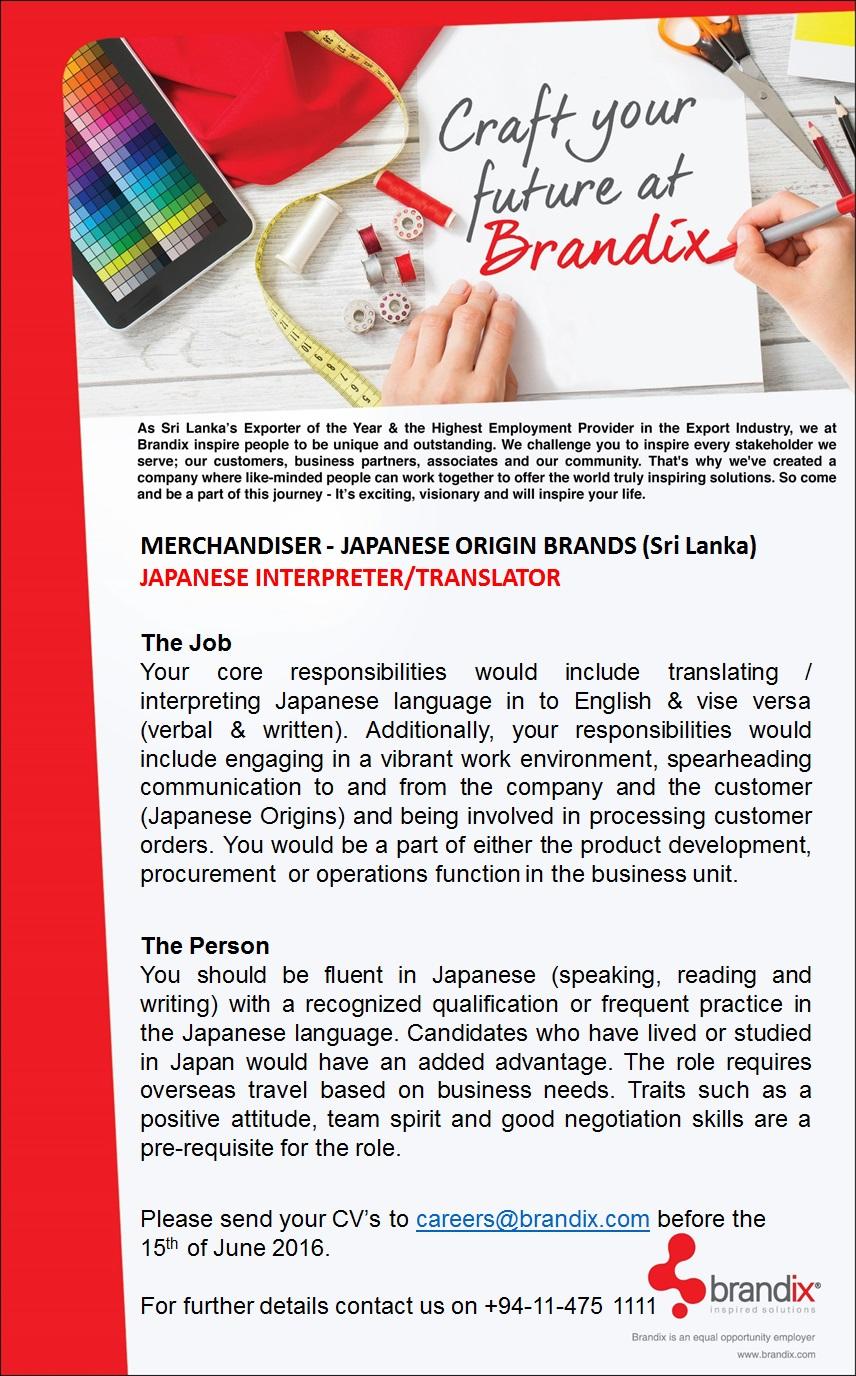 Senior Merchandiser (Japanese Origin Brands)