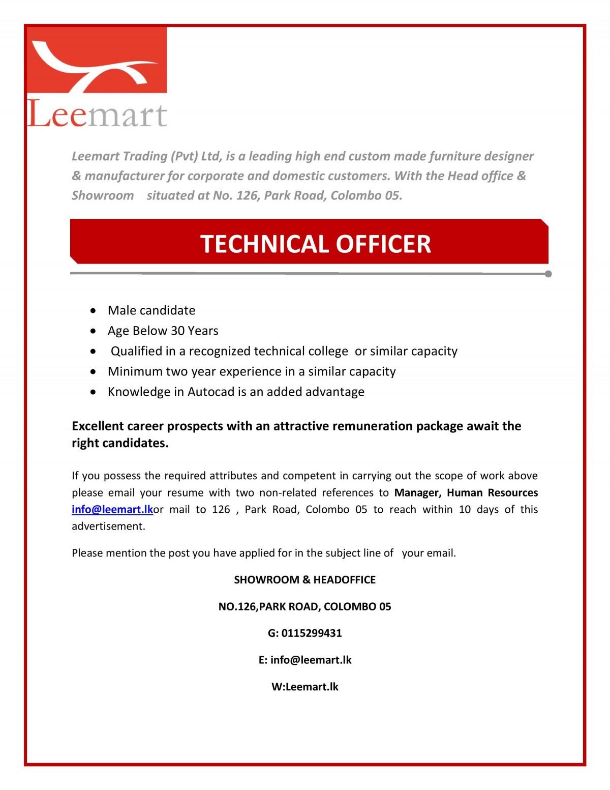Technical Officer Job Vacancy in Sri Lanka