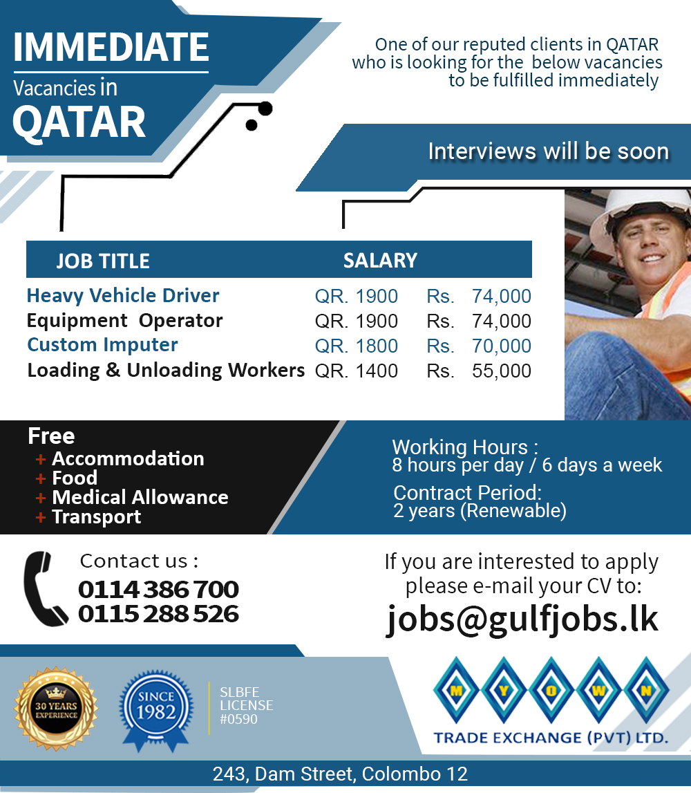 Qatar Vacancies
