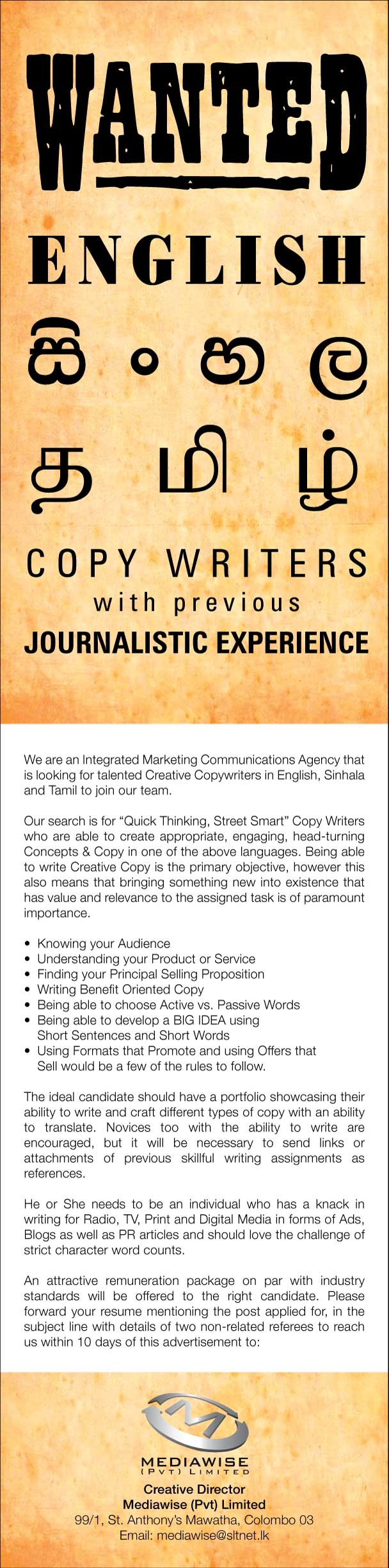 english sinhala tamil copy writers job vacancy in sri lanka street smart copy writers who are able to create appropriate engaging head turning concepts copy in one of the above languages