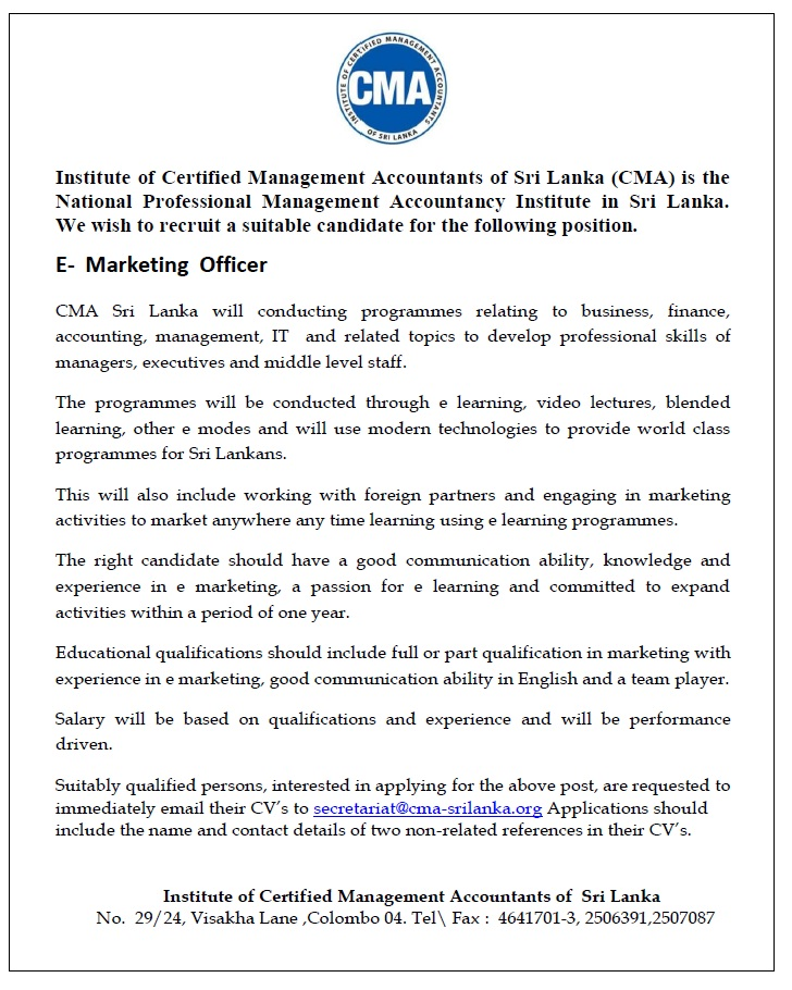 EMarketing Officer Job Vacancy In Sri Lanka