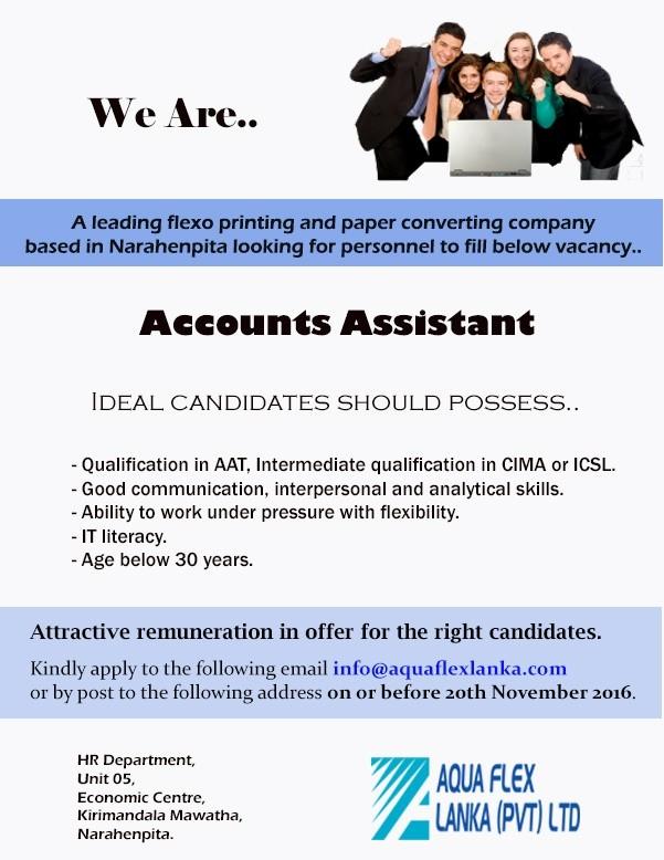 Accounts Assistant Job Vacancy in Sri Lanka