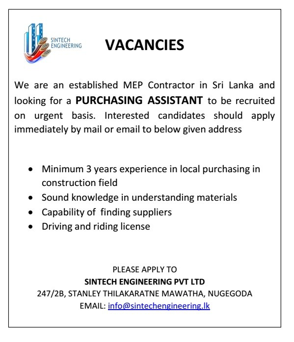 Purchasing Assistant Job Vacancy In Sri Lanka