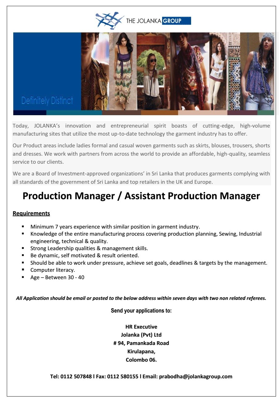 production manager assistant production manager job vacancy in sri