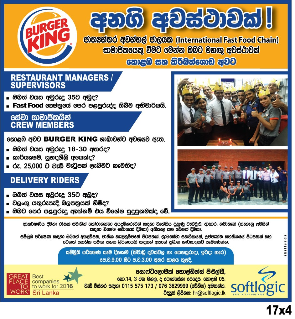 crew members burger king job vacancy in sri lanka find similar jobs other jobs by this company print job share on facebook report this ad