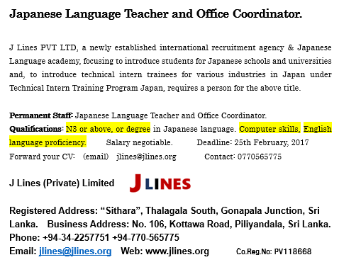 Japanese Language Teacher and Office Coordinator 2019