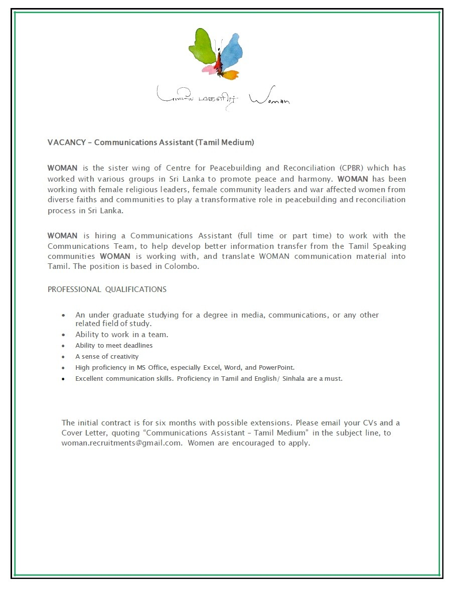 Communications assistant tamil medium job vacancy in sri lanka woman is hiring a communications assistant full time or part time to work with the communications team to help develop better information transfer from freerunsca Gallery
