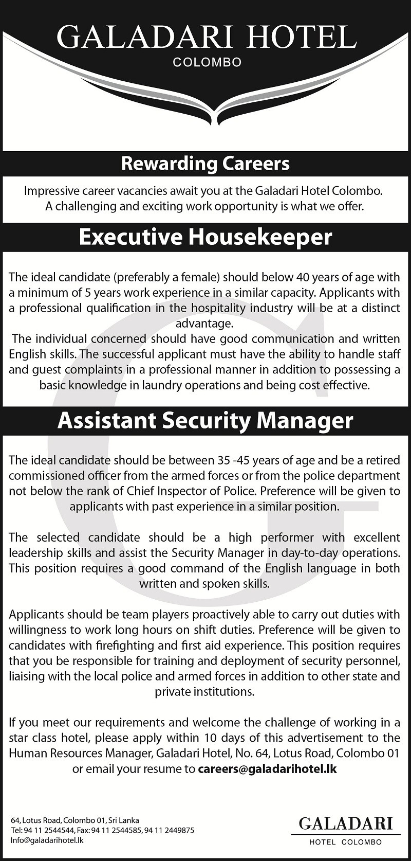 Assistant Security Manager Job Vacancy in Sri Lanka