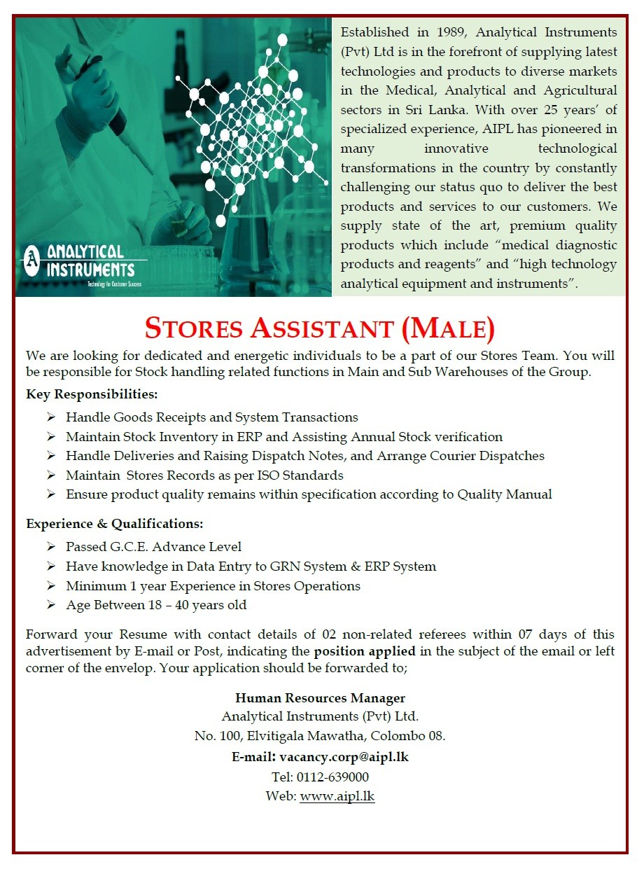 Stores Assistant Male Job Vacancy In Sri Lanka