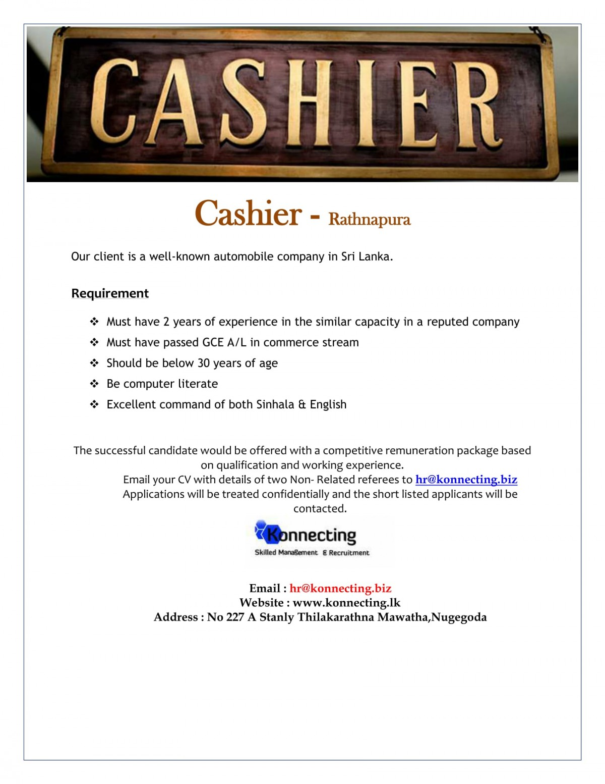qualification of a cashier
