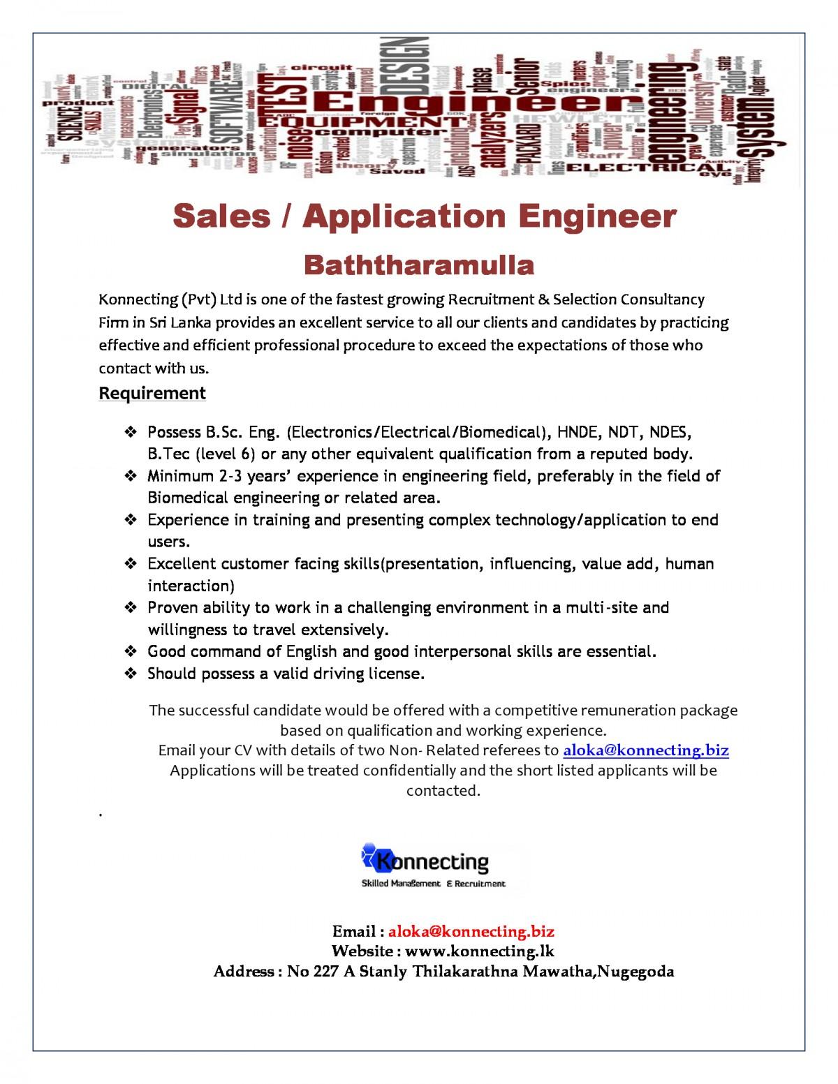 Sales / Application Engineer Job Vacancy in Sri Lanka