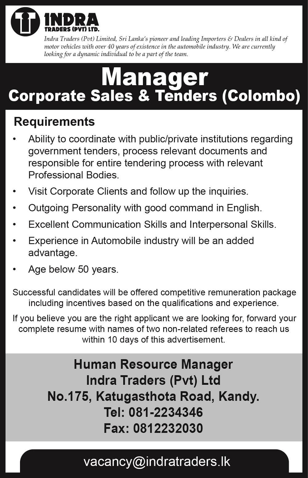 Tender Manager