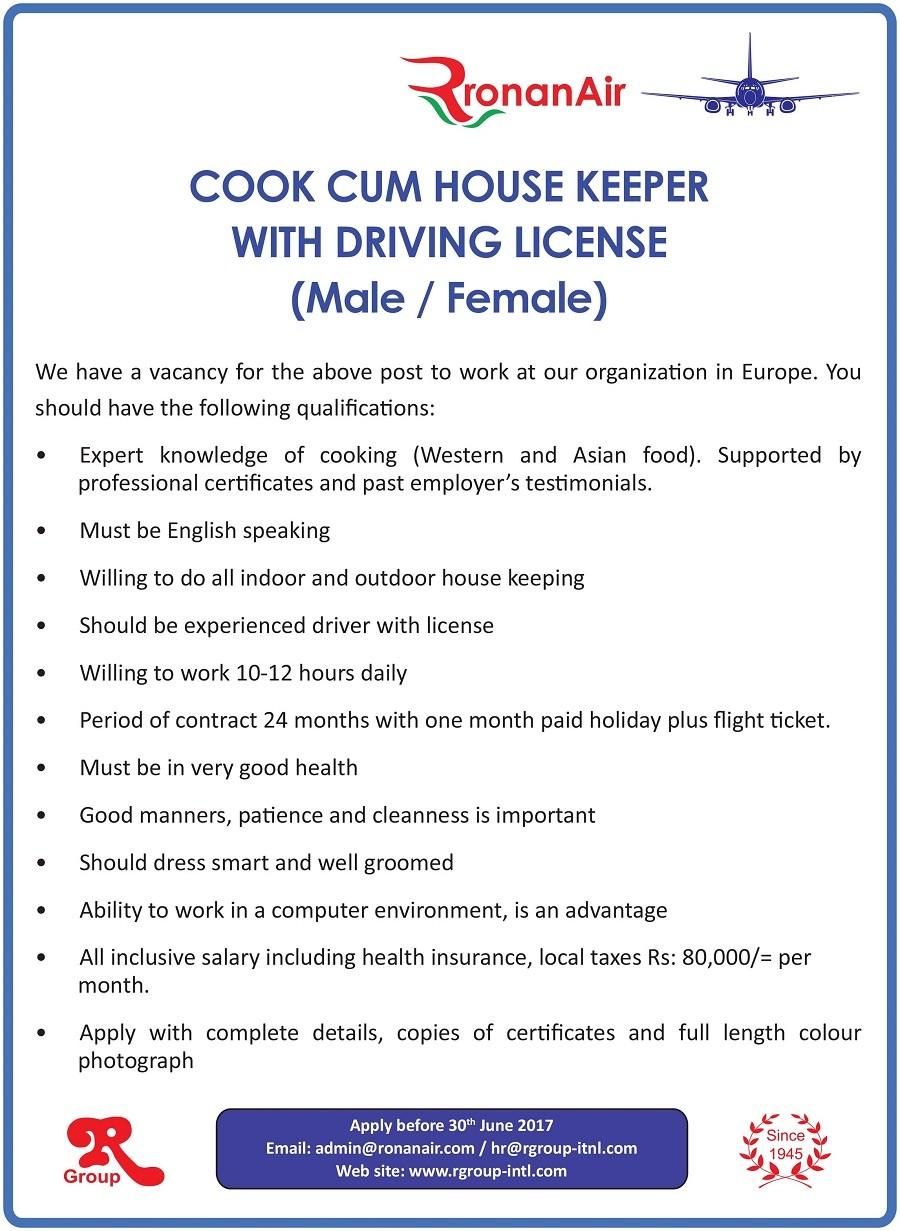 Cook Cum 27