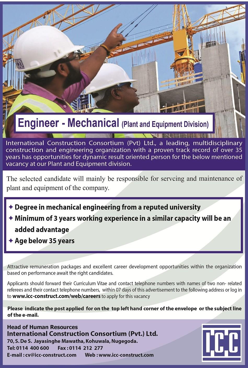 AWVZFDPQutyDvx9 Job Adver Sample For Mechanical Engineer on