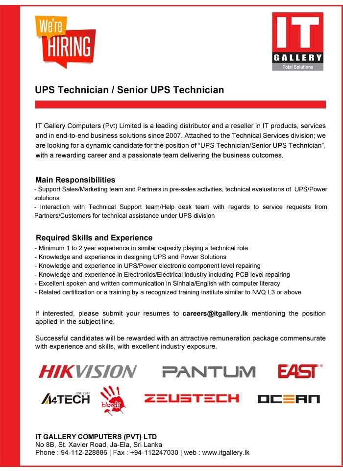 UPS Technician / Senior UPS Technician