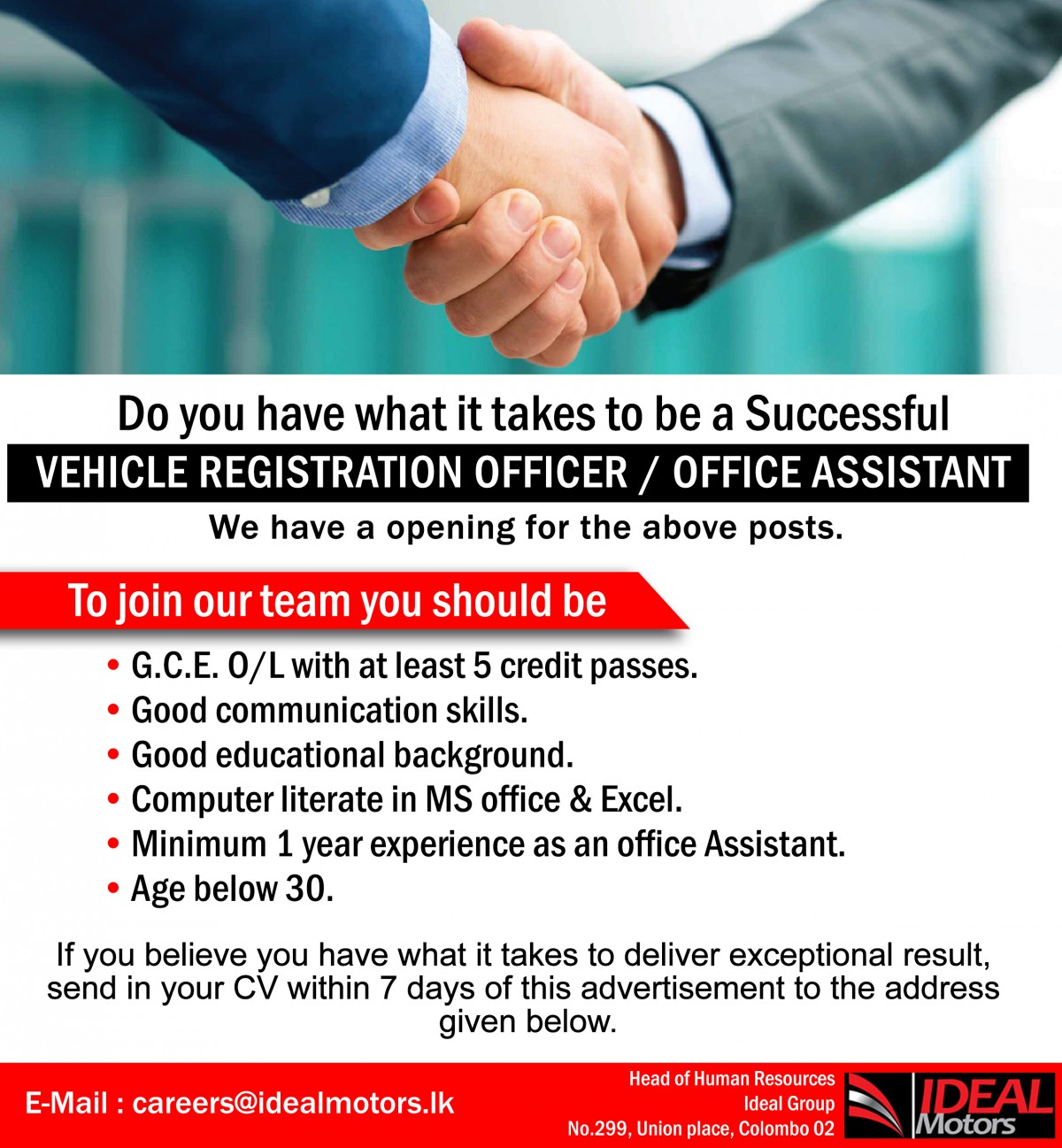Vehicle Registration Officer / Office Assistant Job Vacancy in Sri Lanka